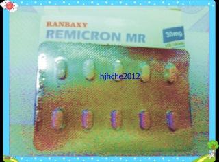 Diamicron mr 30mg kesan mekap hjhche2012