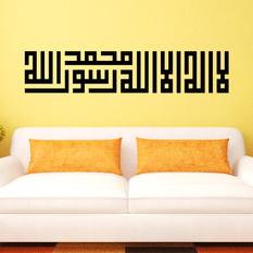 Salam,Ahlanwasahlan bulan Ramadhan 2016,