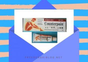 CounterPain,Balsam(balm) atasi sakit sendi,lenguh-lenguh